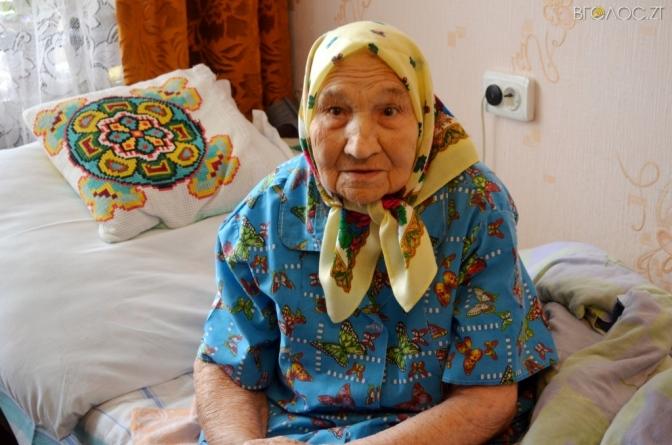 Житомирянка Піона Романова відзначила 100-річний ювілей
