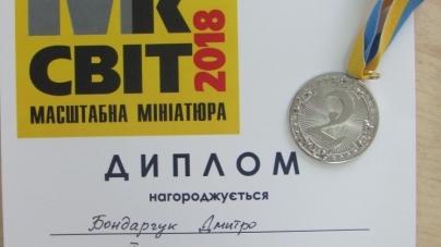 Юні житомиряни вибороли призові місця на міжнародному конкурсі МікроСвіт – 2018