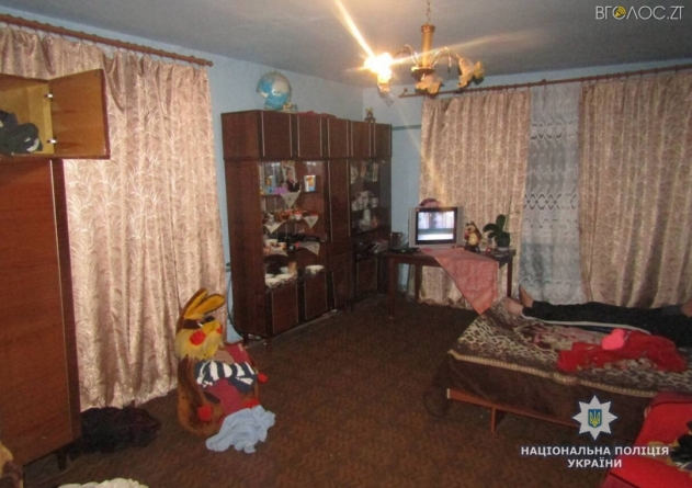 Сімейна бійка: на Житомирщині чоловік підрізав меншого брата дружини