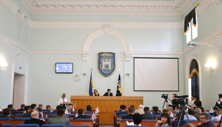 Житомирські депутати зберуться позачергово через питання Вересів