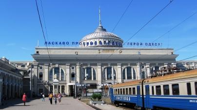З Житомира до Одеси курсуватиме новий потяг
