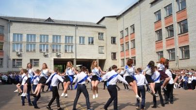 Як учні Житомирського колегіуму святкували останній дзвінок