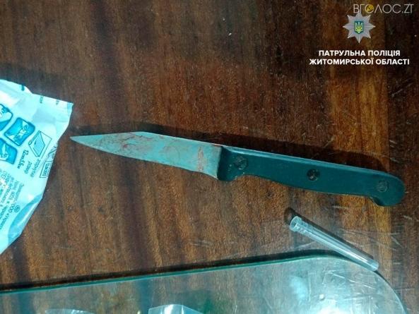 Напав з ножем: у Житомирі чоловік поранив двох мешканців Центру обліку бездомних осіб