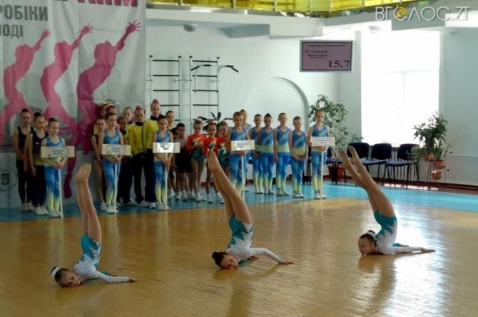 У Житомирі відбувся Чемпіонат України зі спортивної аеробіки
