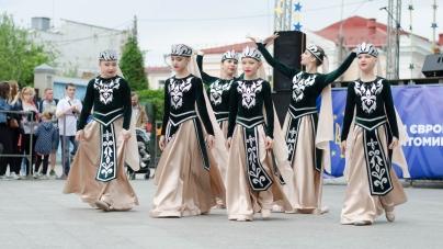 У Житомирі відбувся культурно-мистецький фестиваль «Житомир багатонаціональний»