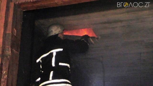 Вночі горіло одне із приміщень коростишевської паперової фабрики