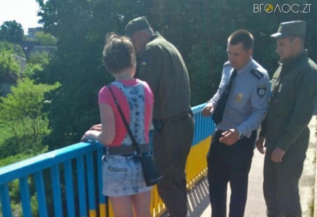 В Олевську поліцейські та нацгвардійці врятували вагітну жінку від самогубства