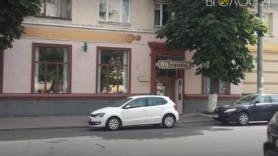 У Житомирській міськраді вирішили ліквідувати комунальну аптеку
