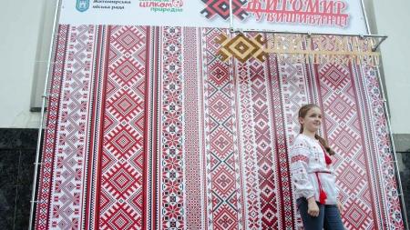 На Михайлівській у Житомирі пройде день вишиванки