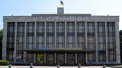 Житомирський облмуздрамтеатр придбає лампи на понад 90 тисяч