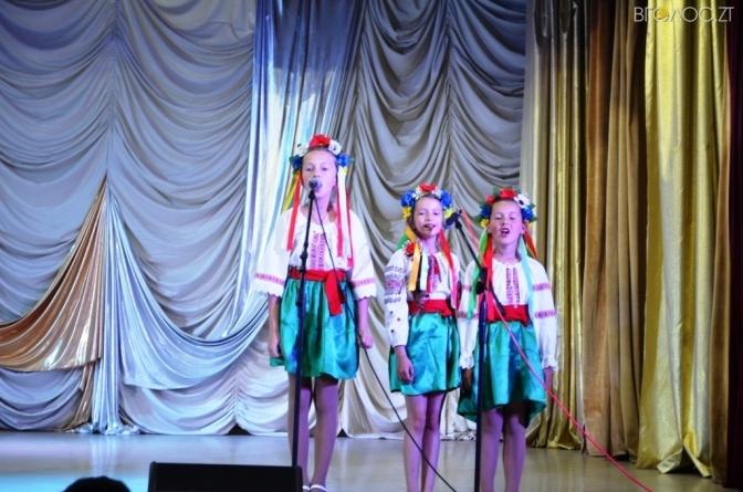 У Житомирі відбувся фестиваль-конкурс дитячої творчості «Дитяче бажання»