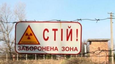 Житомирські прикордонники затримали в Чорнобильській зоні сталкерів із Вільнюса