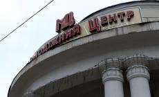 Жителі Новограда вимагають відновити будівлю Молодіжного центру