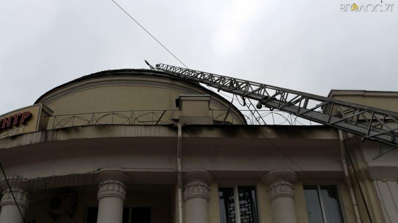 Новоград: замість капремонту даху кінотеатру, який горів, проведуть реставраційні роботи будівлі
