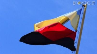 У Коростишеві теж підніматимуть червоно-чорний прапор на свята