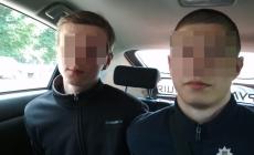 Поліція затримала двох житомирян, які зі зброєю напали на школярів