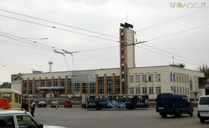 У Житомирі замінували залізничний вокзал і вимагають півмільйона, – міський голова (ОНОВЛЕНО)