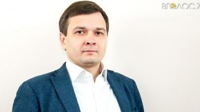 Гундич призначив ще одного керівника департаменту своїм заступником