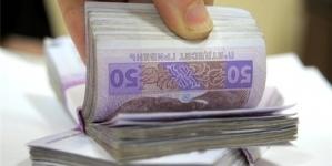 На Житомирщині судитимуть податківців, які за «винагороду» зменшили підприємцю штрафні санкції