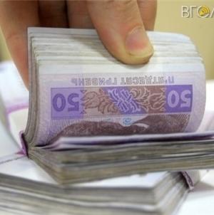 Підприємства області змусили виплатити понад 8,6 млн грн заборгованої зарплати