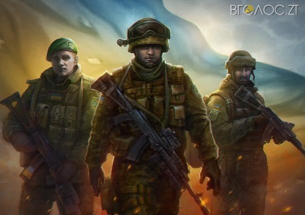 У Житомирі обговорять місце встановлення пам'ятника учасникам російсько-української війни
