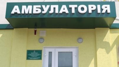 На Корбутівці у Житомирі відкрили амбулаторію, яку будували 3 роки