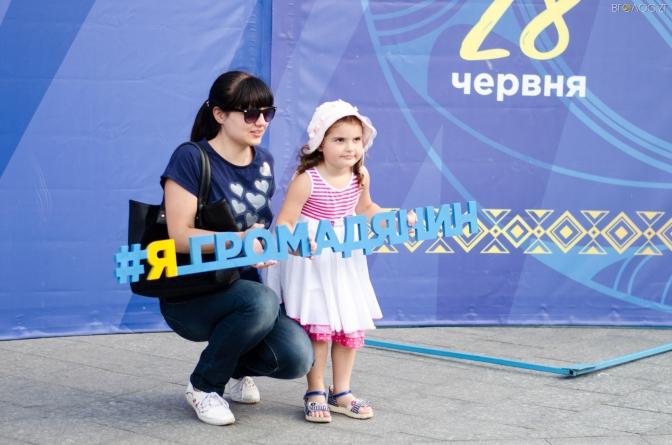 Стало відомо, як у Житомирі відзначатимуть річницю Конституції України