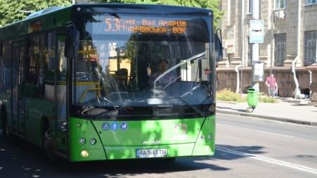 У Житомирській міськраді знайшли застосування автобусам, придбаним у лізинг у квітні