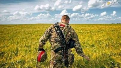 На Житомирщині лише половина «атовців» завершили процедуру оформлення земельних ділянок