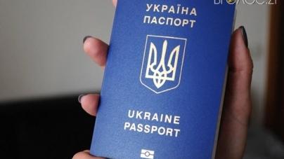 На Житомирщині відтепер можна стати в онлайн-чергу на оформлення паспортів
