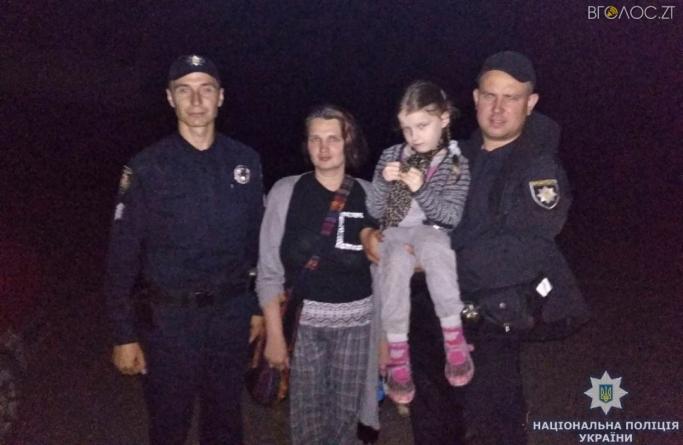 У лісі Житомирського району заблукали жінка з дитиною