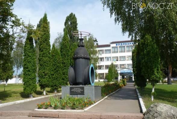 Житомирська міськрада дозволить водоканалу отримати грант у понад 700 тисяч