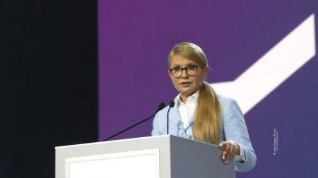 Форум «Новий Курс України» – нове слово в українській політиці