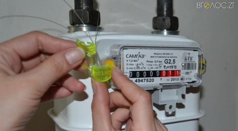 Житомиряни тепер не платитимуть за встановлення газових лічильників, – суд