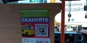 Брудні маршрутки та хамовиті водії: житомиряни скаржаться на перевізників