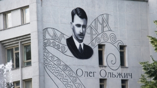 На стіні обласної бібліотеки відкриють стінопис з зображенням Ольжича