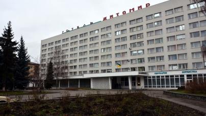 Восьмиповерховий майновий комплекс готелю «Житомир» знову виставили на аукціон