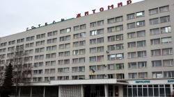 Стало відомо, за скільки міськрада готова продати готель «Житомир»