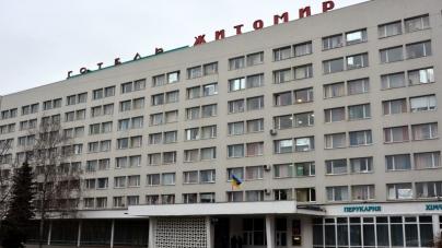 Переселенців зі Сходу та Криму «попросять» із готелю «Житомир» через приватизацію