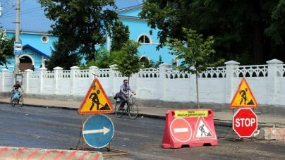 На ремонті доріг у Малинському районі «украли» майже півмільйона гривень
