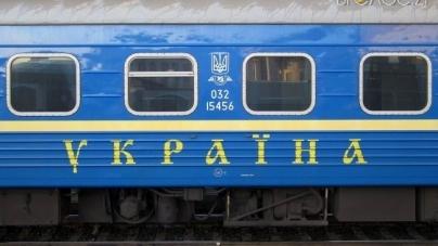 Облрада проситиме у Кабміну дотацію з бюджету через «Укрзалізницю»