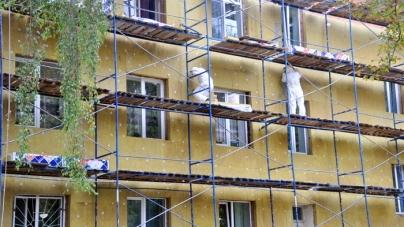 У Житомирі розпочали термосанацію центрального приміщення онкодиспансеру