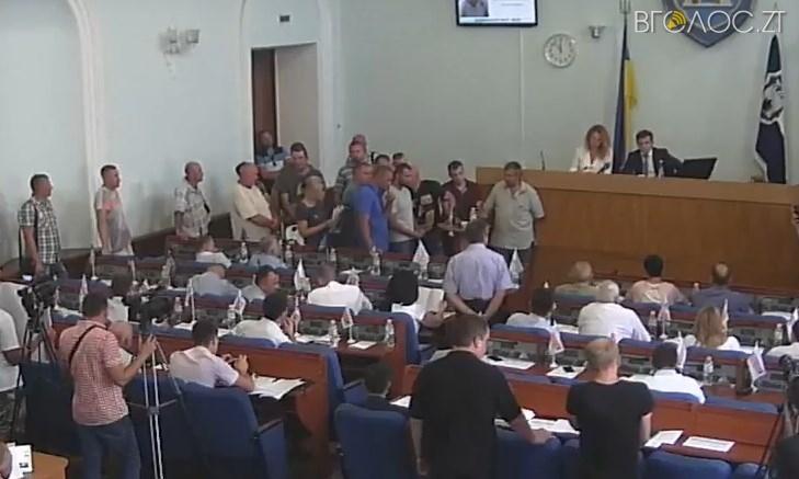 Активісти на сесії вимагали термінового звільнення директора «Житомирводоканал»