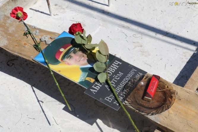 Мітинг-реквієм за загиблими: у Житомирі вшанували полеглих у зоні АТО десантників (ФОТО)