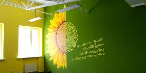 Будівництво нового корпусу житомирської гімназії №3 завершують (ФОТО)