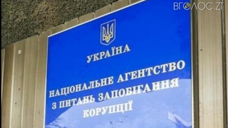 НАЗК внесла припис Сухомлину через начальника комунального підприємства