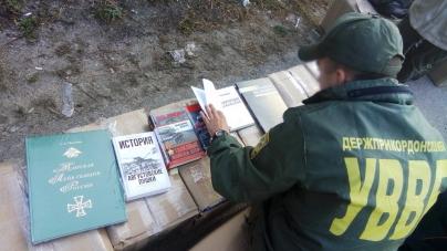 На Житомирщині викрили канал переміщення в Україну пропагандистських російських книжок