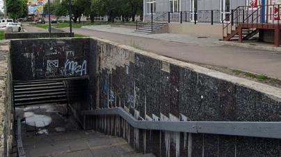 На ремонт підземного переходу у Житомирі витратять понад мільйон