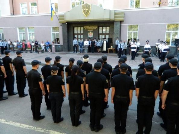 У Житомирі на вірність українському народові присягнули 63 поліцейські нового набору