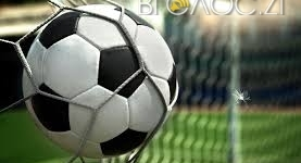 «Найспортивнішій» місцевій раді області обіцяють з бюджету 200 тисяч